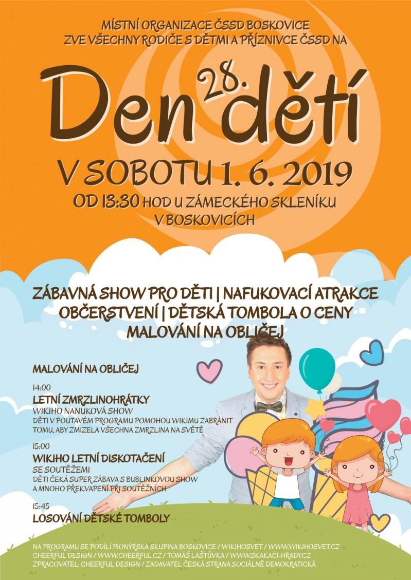DD_2019